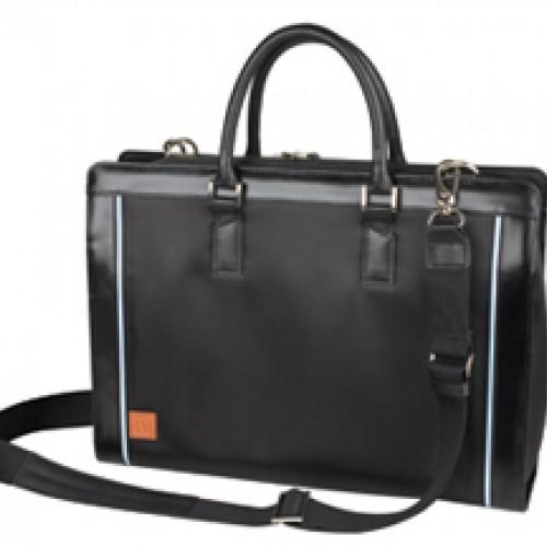 Cosmopolitan Compu-Briefcase